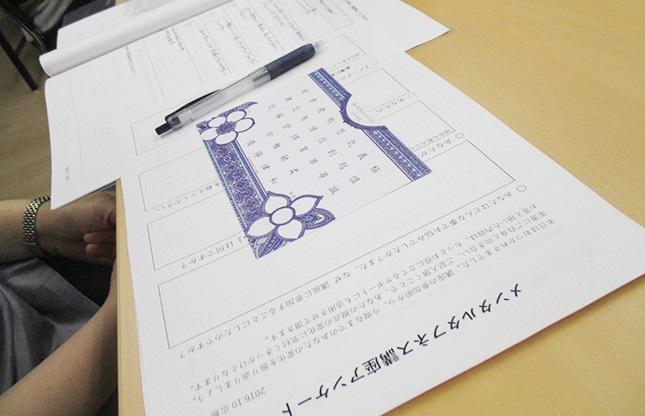 hiroshima20161026_03